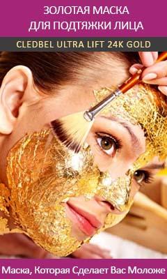 Омоложение по-японски. Домашний пилинг кожи лица - Клуб молодости, красоты и здоровья рекомендует - Клуб молодости, красоты и здоровья рекомендует